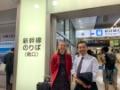 Doktoranci WUM na praktyce klinicznej w Hamamatsu University School of Medicine