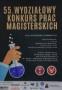 2019_03_07 55.edycja Konkursu Prac Magisterskich dla kierunku Farmacja 02.jpg