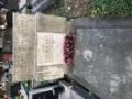 W pętli Uroborosa i Eskulapa. Groby słynnych medyków i farmaceutów na Starych Powązkach_4.jpg